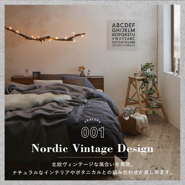 北欧ヴィンテージ棚付・収納ベッド【Equinox】イクイノックス