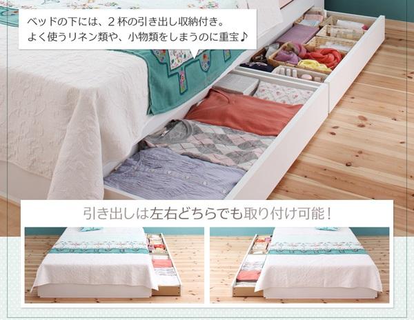 棚・コンセント付き 収納ベッド 【Fleur】フルールの引出し