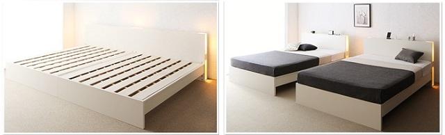 分割できるベッド