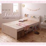 棚・コンセント付すのこベッド【Shalotte】シャロット