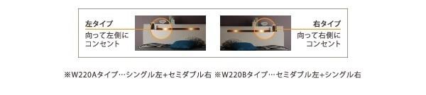 棚・照明・コンセント付モダンデザイン連結ベッド【Wispend】ウィスペンド