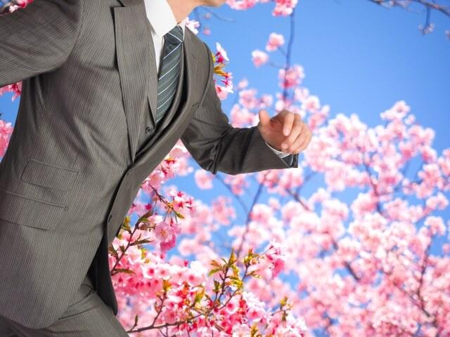 桜と新社会人