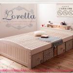 棚・照明・コンセント天然木すのこベッド【Loretta】ロレッタ