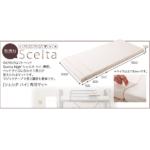 のびのびマット【Scelta-high】シェルタハイ専用別売品