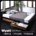 棚・コンセント付き2杯収納ベッド Wyatt ワイアット