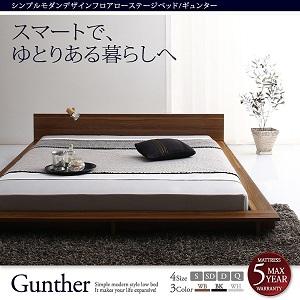 シンプルモダンフロアローステージベッド【Gunther】ギュンター