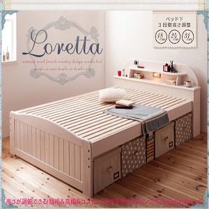 棚・照明&コンセント付き天然木すのこベッド【Loretta】ロレッタ