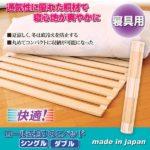 桐すのこ/寝具用すのこ【単品】ロール式 コンパクト収納 日本製