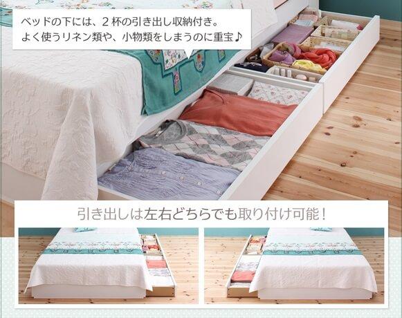 棚・コンセント付き 収納ベッド ショート丈【Fleur】フルール引出し