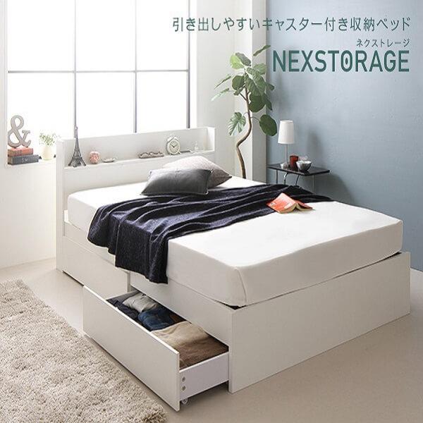 棚付き・引出し収納ベッド『NEXSTORAGE』ネクストレージ