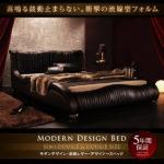 高級モダンレザーデザイナーズベッド【Formare】フォルマーレ