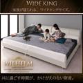 モダンデザインレザーベッドすのこ【WILHELM】ヴィルヘルム