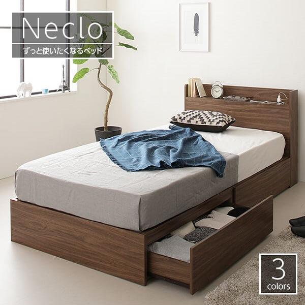 すのこ仕様 大容量 引き出し収納ベッド 『ネクロ』