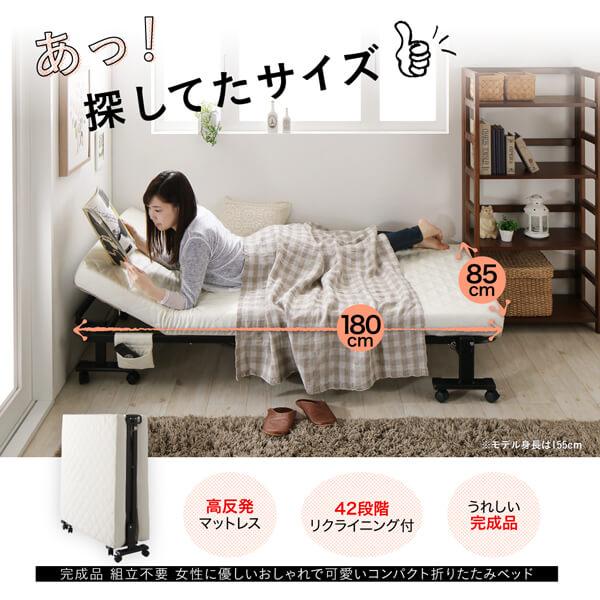 折りたたみベッド セミシングル・ショート丈【Mallow】マロウ