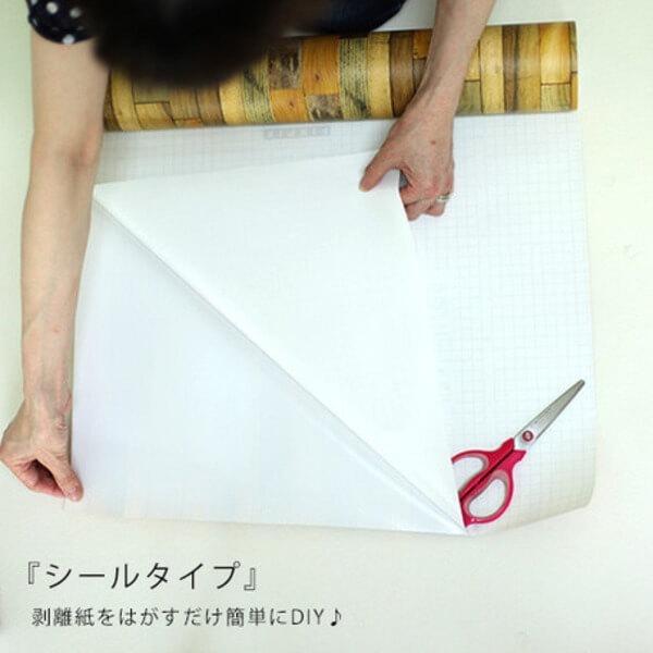 リメイクシート シール壁紙 プレミアムウォールデコシート【6m/10m巻】