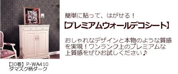 リメイクシートプレミアムウォールデコオールドウッド1【30m巻】
