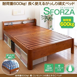 棚・コンセント付 頑丈すのこベッド【SFORZA】スフォルツァ