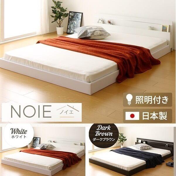 激安!棚・照明付 国産 フロアベッド連結ベッド『NOIE』ノイエ