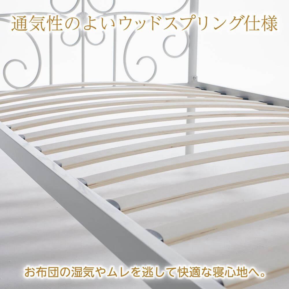 アンティーク調アイアンベッド床:天然木シャビーシックフレームのみ