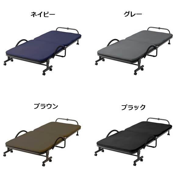 収納式リクライニングベッド(メッシュ生地)