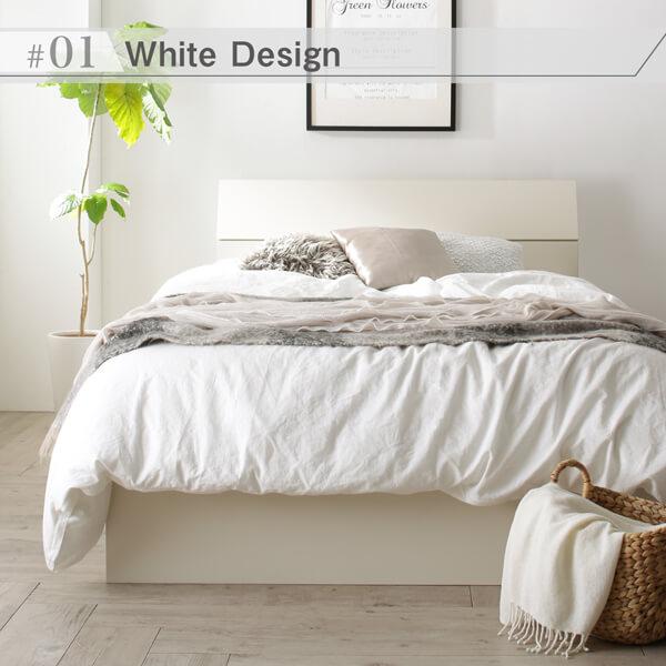 ホワイトデザイン大容量収納跳ね上げベッドWEISEL ヴァイゼル