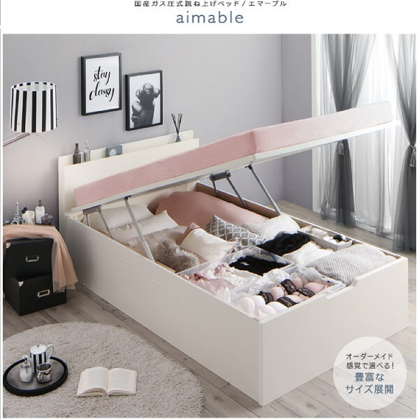 クローゼット感覚ガス圧跳ね上げベッド【aimable】エマーブル