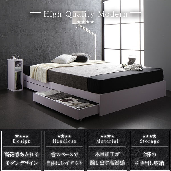 コンパクトヘッドレス木製引出し収納ベッドシンプルモダン