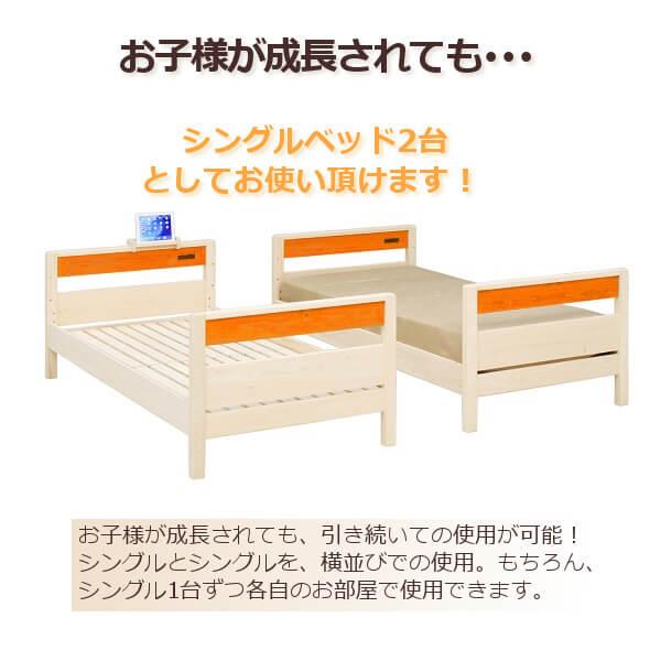 国産ヒノキ材2段ベッド 防ダニ・防カビ・抗菌 はしご左右差替え可