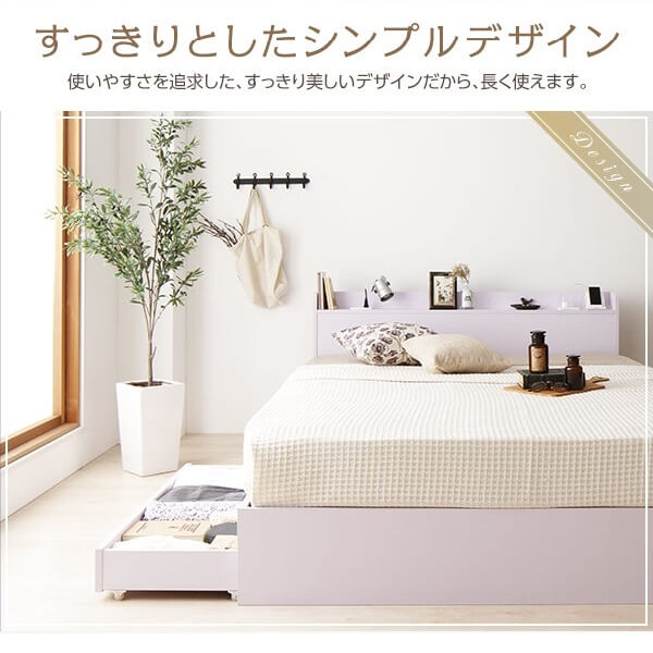 棚・コンセント付きシンプルモダンデザイン引出し収納付きベッド