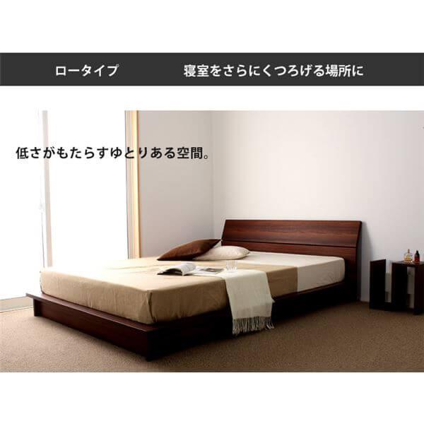 日本製デザインローベッド
