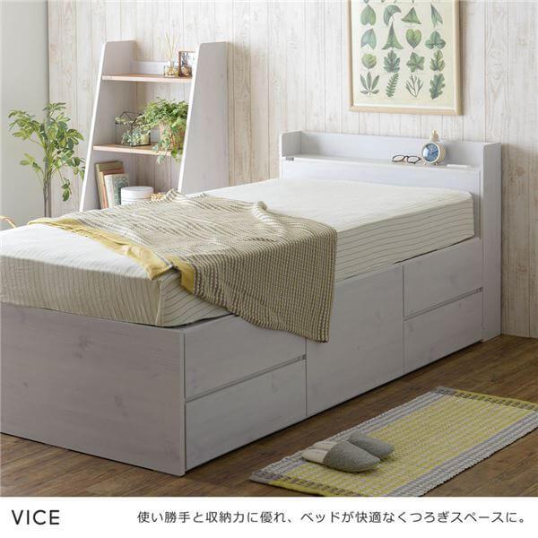 収納ベッド『VICE』ヴィース 収納3分割/ハイタイプ【完成品】