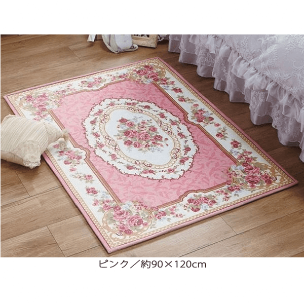 花柄ラグマット/絨毯 長方形 シェニールデザインプリント ピンク